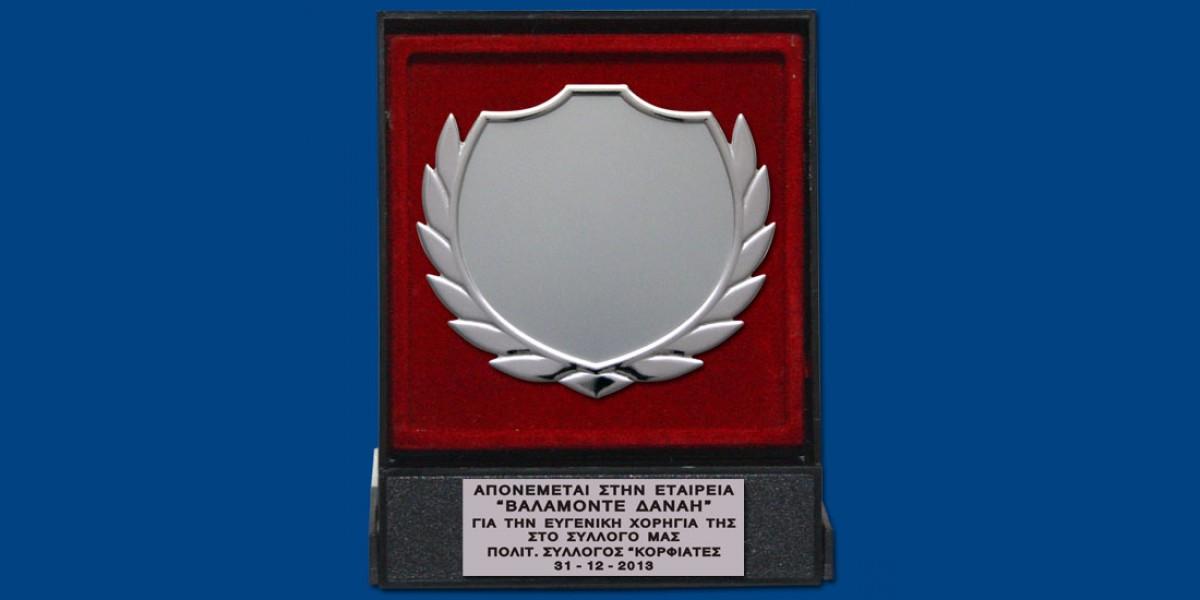 ΠΛΑΚΕΤΕΣ ΚΤ016