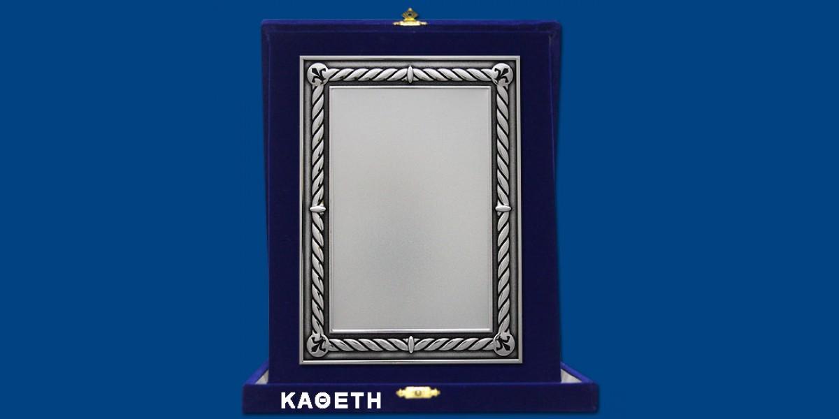 ΠΛΑΚΕΤΕΣ ΚΒ022, σε 2 μεγέθη, κάθετη ή οριζόντια, από