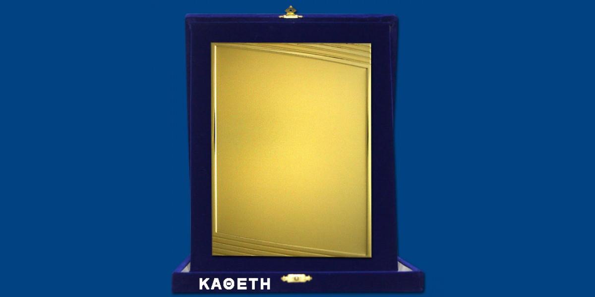 ΠΛΑΚΕΤΕΣ ΚΒ024, σε 3 μεγέθη, οριζόντια ή κάθετη, από