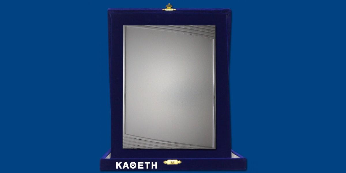 ΠΛΑΚΕΤΕΣ ΚΒ025, σε 3 μεγέθη, οριζόντια ή κάθετη, από